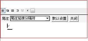 word如何标注文献(word怎么标注参考)