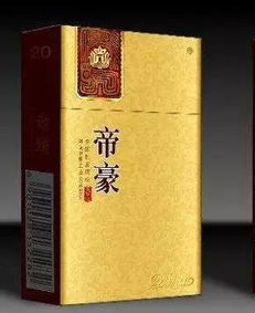 最好抽的烟排行(将,红将,东北的长白)