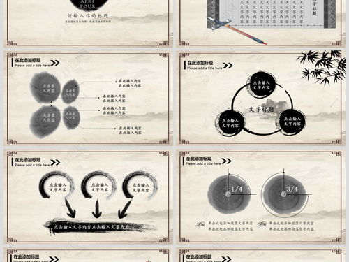 中国古典乐器小知识(有人能介绍一些中国古典乐器方面的知识么)