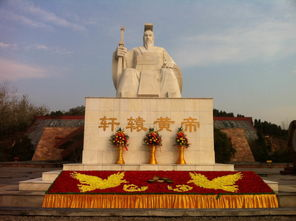 在河南,有处华夏文明之源,叫黄帝故