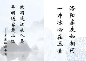 連續兩句含有花的古詩詞名句