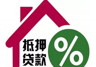 宁波抵押贷款(外地人来宁波买房贷款)