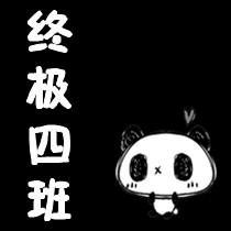 如何修改QQ群的头像