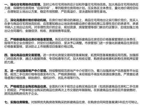 上海楼市新政是不是新房买了五年后才能卖