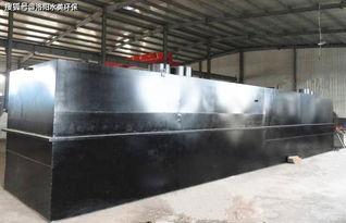 .jpeg473*734图片:供应生活污水处理设备,小区生活污水处理设备