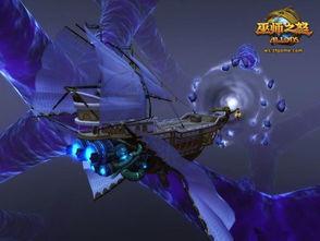 星界贸易战 巫师之怒 新版内容大改 游戏