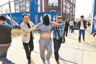 """125""""持枪抢劫银行大劫案主犯石二群被捕"""