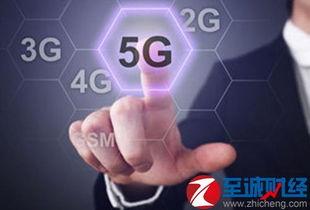 5G产业概念股票个股一览 5G产业概念股龙头有哪些