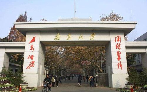南京师范大学有哪些二本专业 自学考试