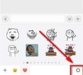 微信添加的表情怎么删除(微信好友删除了怎么找回)