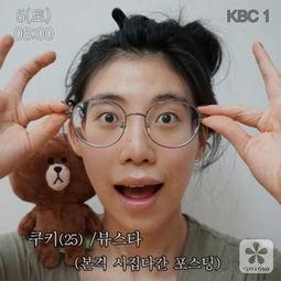 韩国最热美妆博主top5 快进来把化妆教程看个爽