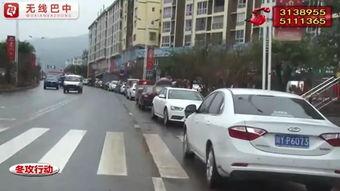 巴中一女司机违规停车被罚,心生不满辱骂民警被拘