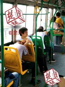 丈夫公交车枕妻子手网友嫌弃和心疼都是真的座位扶手女子