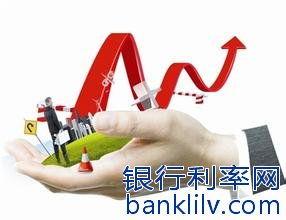 经营贷款条件(个人买房开公2113)