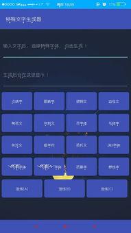 QQ网名想要改 请问什么名字好听一点