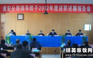 2016公路处副处长述职报告