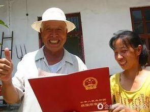 农村房产证抵押贷款(二手房买卖具体流程是)