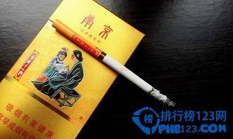 金陵十二钗香烟(细的金陵十二钗薄荷味)