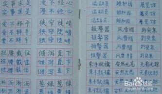 王家云写潦草字怎么写才好看