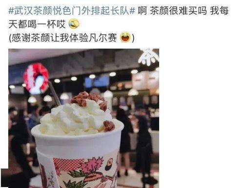 茶颜悦色武汉店开业奶茶炒到150一杯来瞧瞧它的设计
