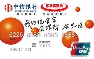 中信银行积分兑换商城(中信银行信用卡积分可以有实体店换购吗)