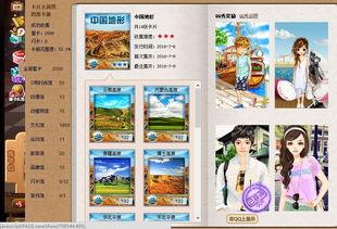 魔法卡片QQ秀彻底无法保存 精品玩家社区