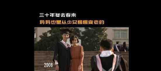 董洁一口气演了三十年,杨幂给宋茜比兔耳朵,任豪说他心疼卓文远