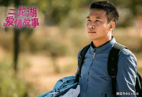 张浩参加欢乐喜剧人6,作品输了,人品也败了