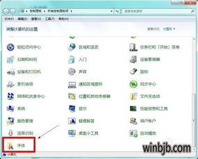 win10设置系统关于设备规格修改