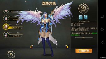 末世题材MMORPG首曝 中文游戏 神话天堂 11.16全渠道首发