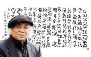 谢云(三年(公元年),李忘)