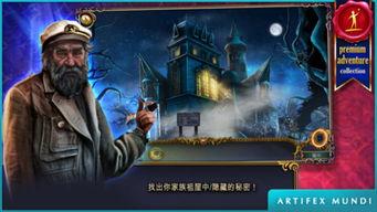 狩魔者 不为人知的故事iOS手机版官方免费下载 狩魔者 不为人知的故事iOS版1.5