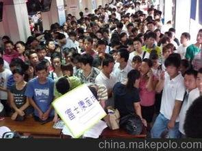郑州有什么电子类企业
