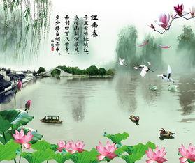 描写关于江南韵味的诗句