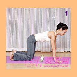 男生减胸的瑜伽