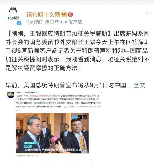 直播港澳台荣获中国新闻奖一等奖新闻名专栏