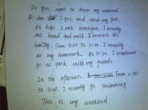复学后的日常生活英语作文