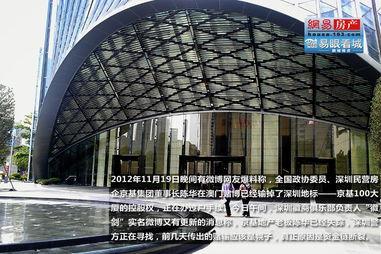 见证历史的深圳地标之京基100