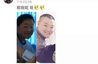 笑cry岳云鹏找到失散多年的双胞胎妹妹,他的亲戚真是散落在天涯