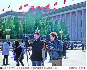 四个全面彰显中国决心