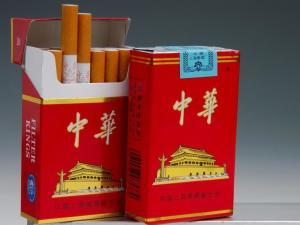 烟的价格(最贵的香烟多少钱一包)