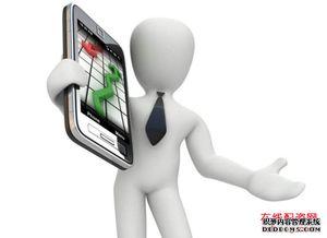 十大炒股软件排名,十大手机免费炒股软件排名谁知道?