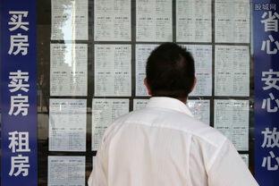 北京房租多少钱一个月 7月租金均价达4837元
