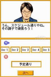nds游戏 英语单词听写练习基础篇下载 单机游戏nds游戏 英语单词听写练习基础篇中文版下载