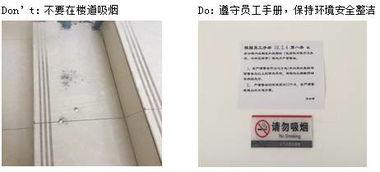 捷信客服电话号码多少(捷信总部客服电话)_1582人推荐