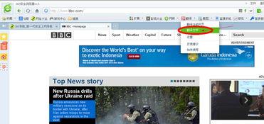 360浏览器怎么翻译英文网页 360浏览器翻译英文网页设置方法