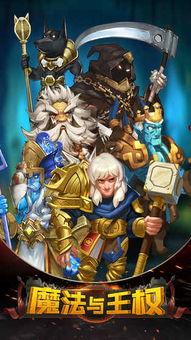 魔法与王权下载 魔法与王权安卓手机版游戏v1.0下载 游戏吧