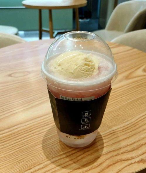 @初等教育系孙露源秋天的第一杯奶茶,朋友圈出