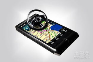 手机导航哪个好用 小编为你推荐