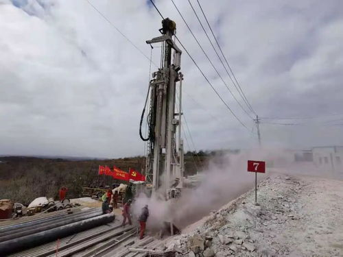 山东公布栖霞金矿事故调查处理结果,45人被问责
